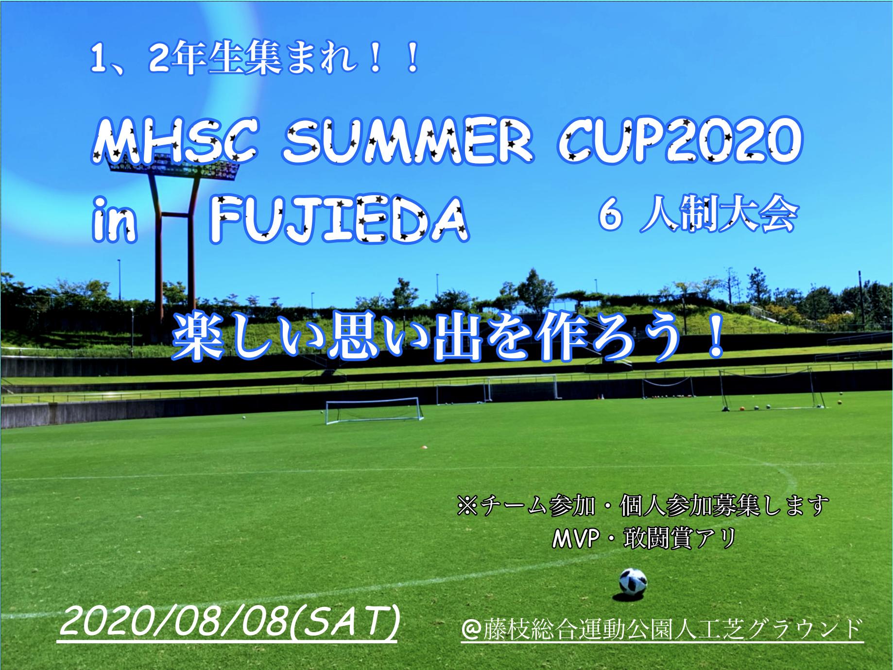 MHSC SUMMER CUP